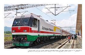 القطار الكهربائي بين جيبوتي وإثيوبيا