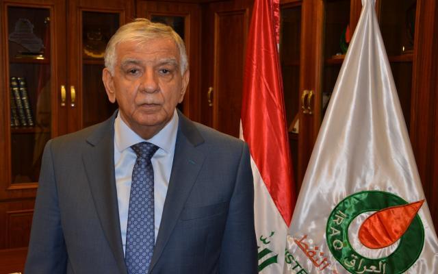 وزير البترول العراقي