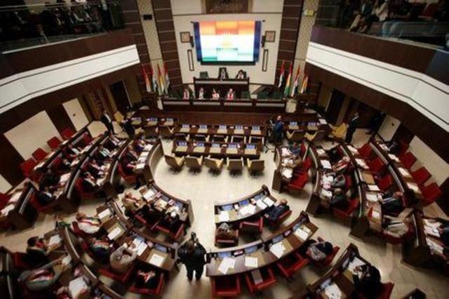 البرلمان الكردستاني في إربيل