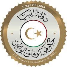 حكومة الوفاق الوطني الليبية
