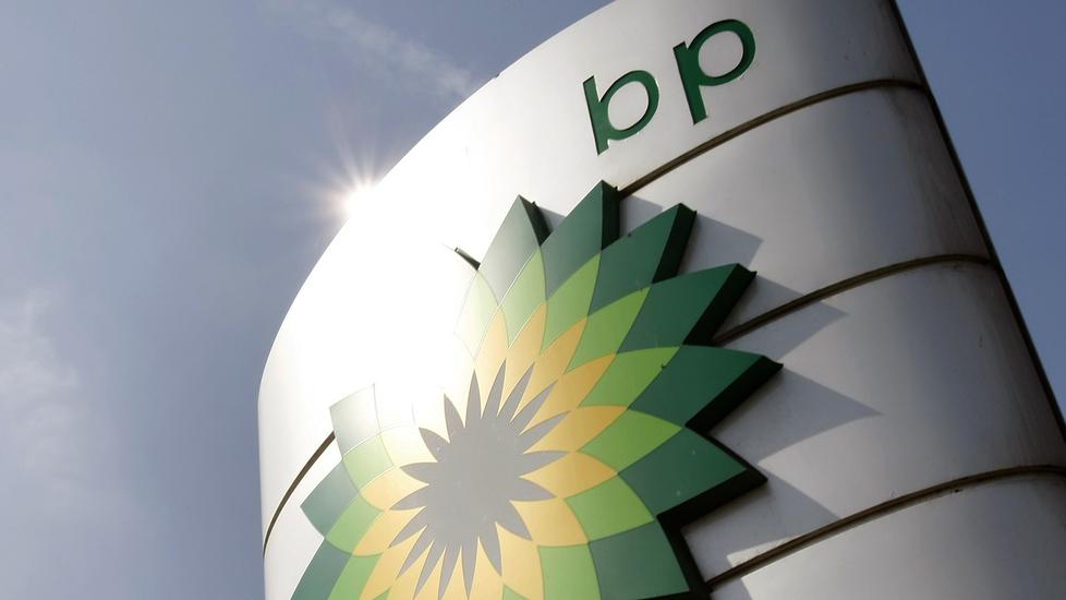 شركة بي.بي النفطية