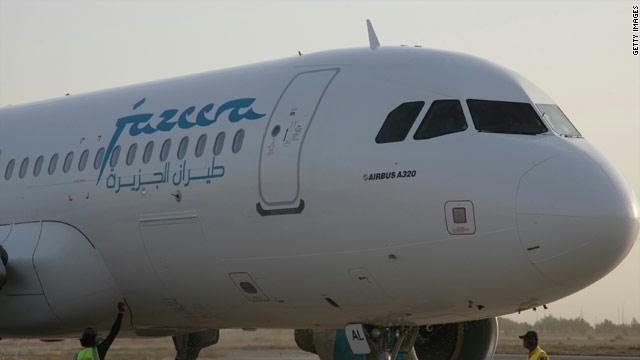 طيران الجزيرة الكويتية