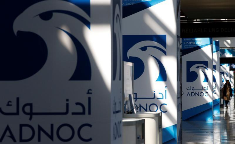 شعار شركة بترول أبوظبي الوطنية (أدنوك)