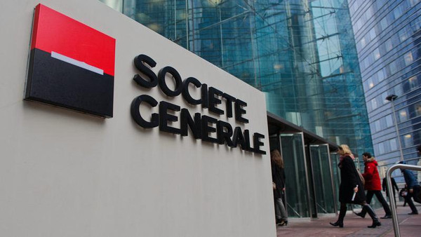 أعلن البنك انخفاض صافي ربحه