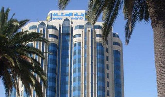 الإسكان التونسى
