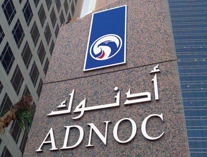 شعار شركة بترول أبوظبي الوطنية
