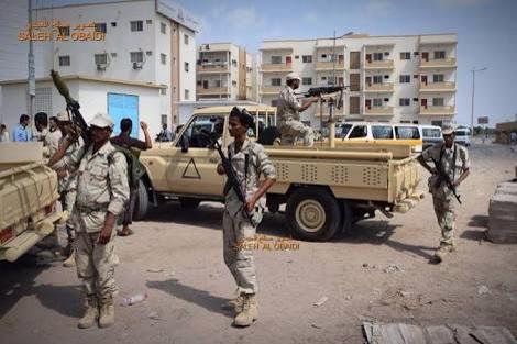 قوات أمن في عدن