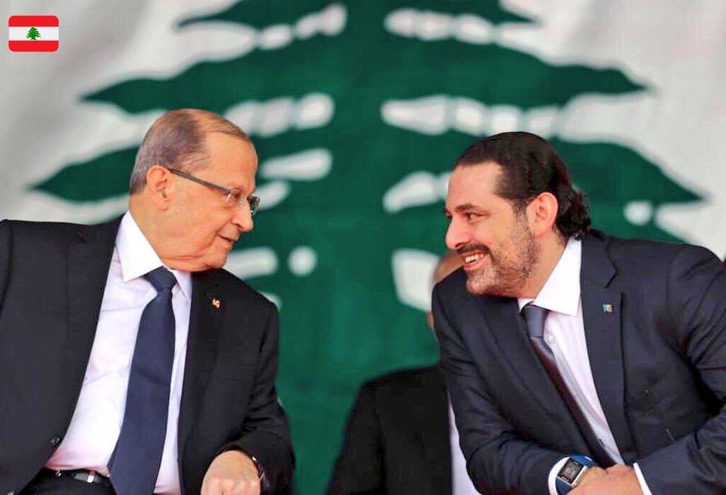 دعوات الحكومة اللبنانية لحوار بعد تراجع الحريري