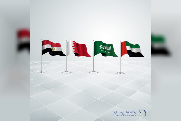 الإمارات و السعودية و البحرين ومصر