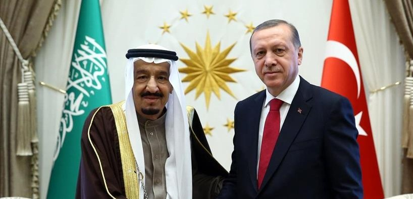 أردوغان مع الملك سلمان