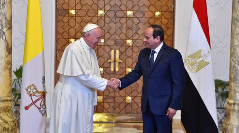 السيسي وبابا الفاتيكان
