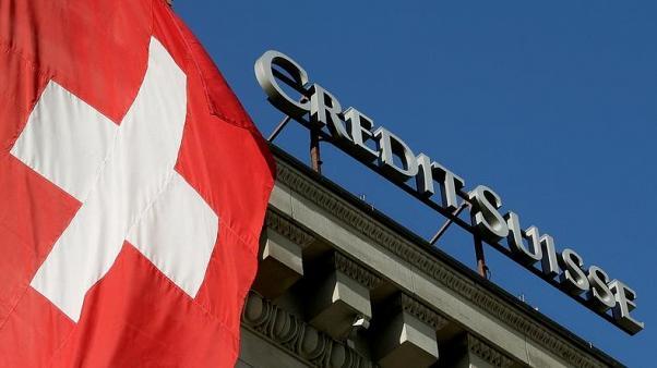 شعار بنك كريدي سويس على أحد فروعه في سويسرا