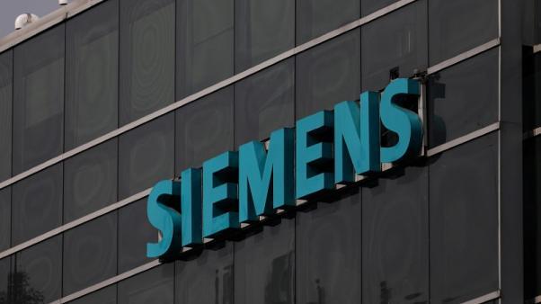 شعار شركة سيمنس