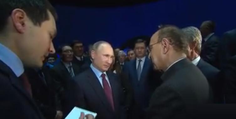 جانب من لقاء بوتين والفالح