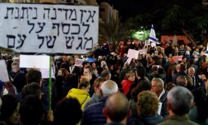 مظاهرات في تل أبيب ضد الفساد الحكومي (الفرنسية)