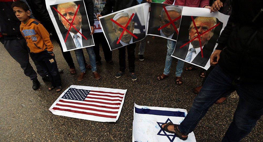 مظاهرة منددة بقرار ترامب