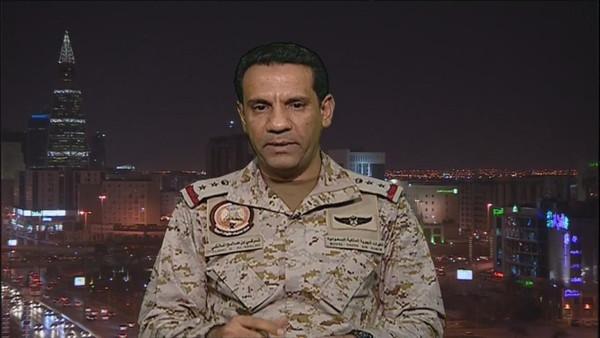 تحالف دعم الشرعية في اليمن
