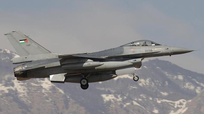 سلاح الجو الملكي الأردني