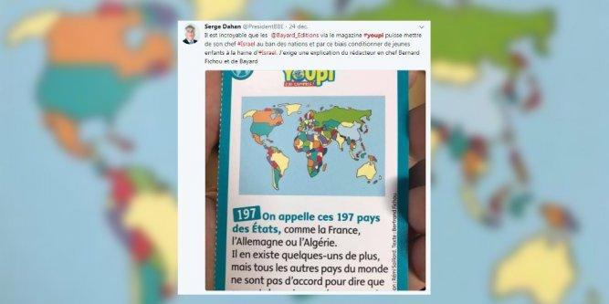 صورة لمجلة يوبى الفرنسية للأطفال