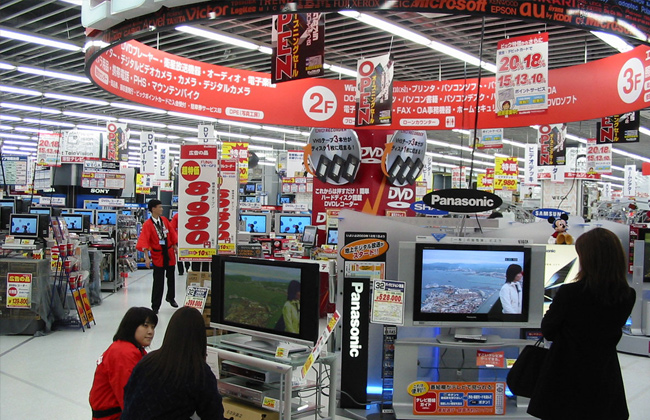 تراجع مبيعات التجزئة في اليابان بنسبة 9ر1% خلال الشهر الماضي