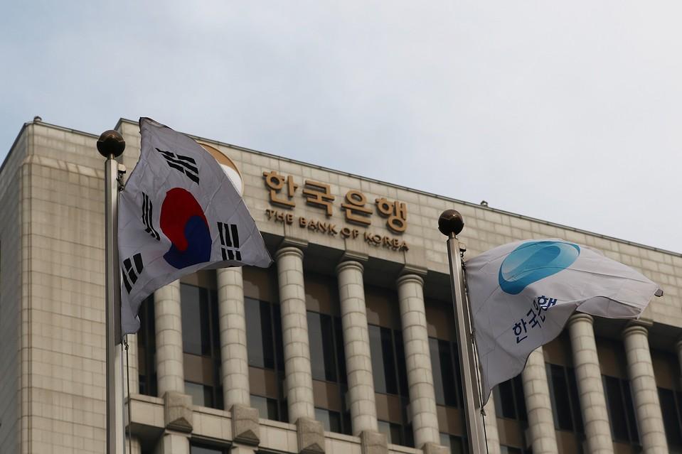 البنك المركزي بكوريا الجنوبية