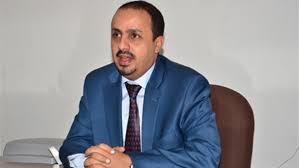 معمر الأرياني وزير الإعلام اليمني