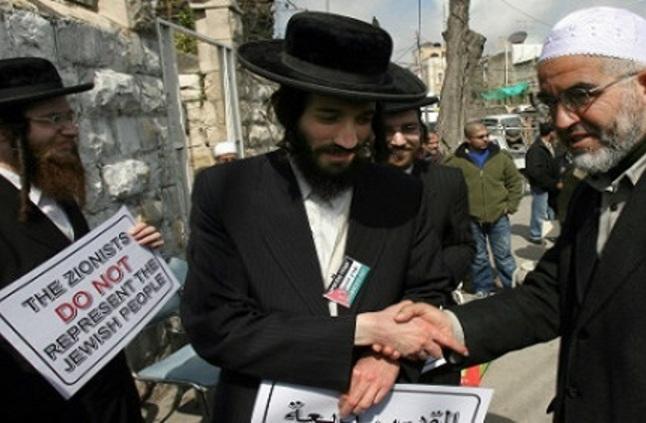 وفد من حركة ناطوري اليهودية