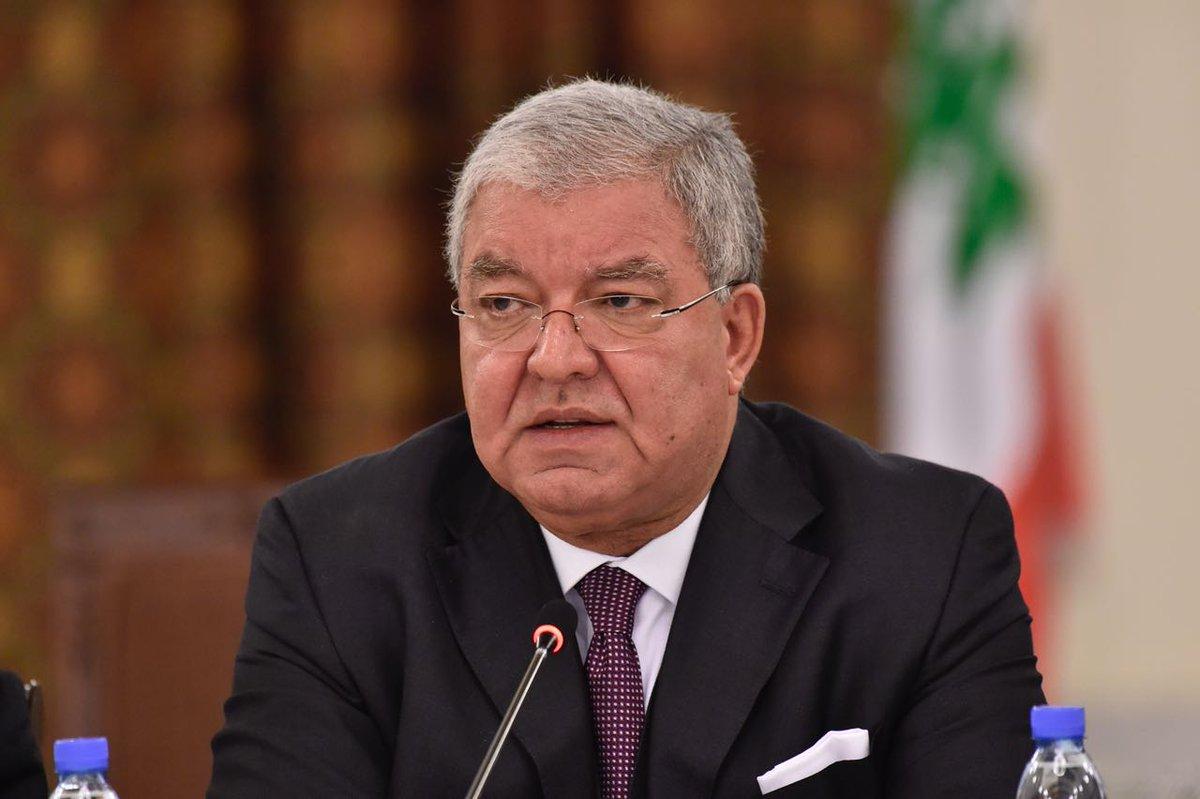 وزير الداخلية اللبناني