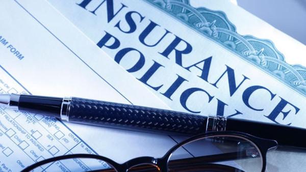 التأمين