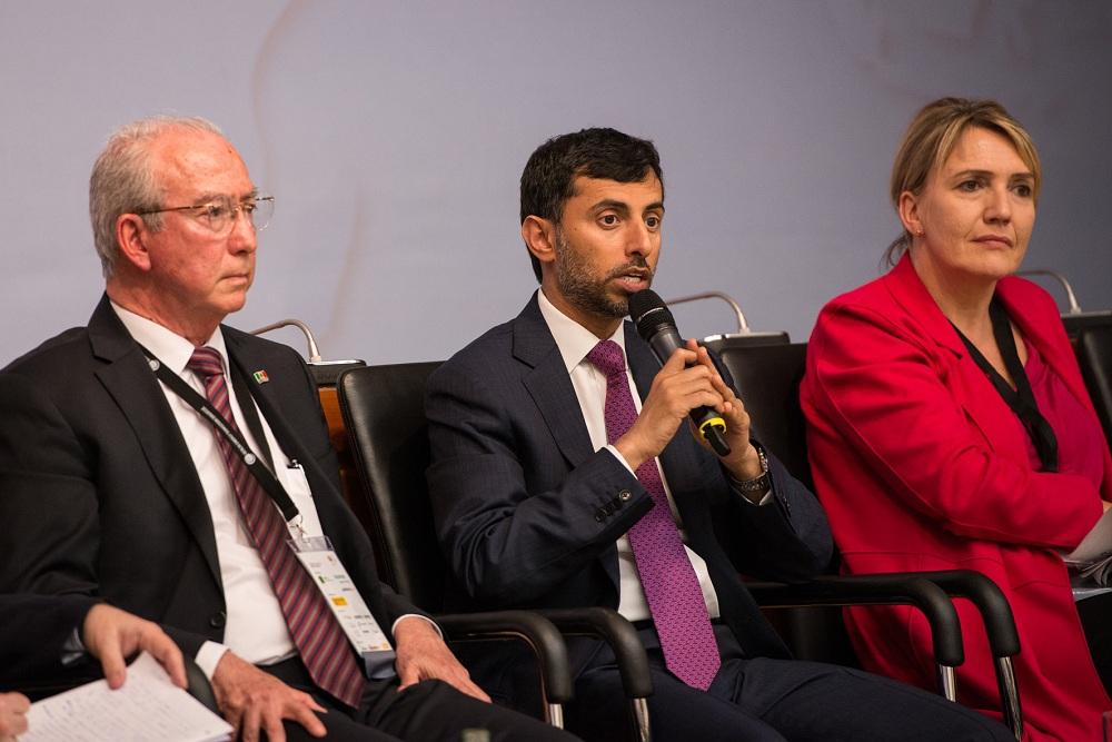 حوار برلين للتحول في سياسات الطاقة 2018
