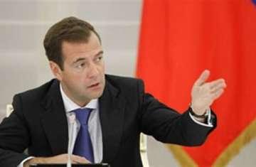 رئيس الوزراء الروسي ديمتري ميدفيديف