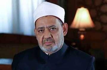 الإمام الأكبر أحمد الطيب شيخ الأزهر الشريف