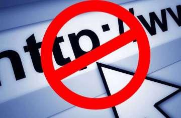 حجب مواقع الإنترنت