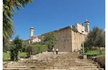 المسجد الإبراهيمي الشريف