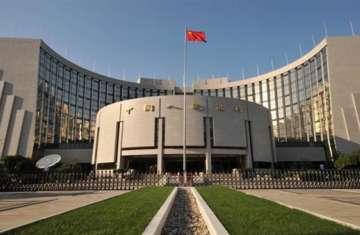 البنك المركز الصينى