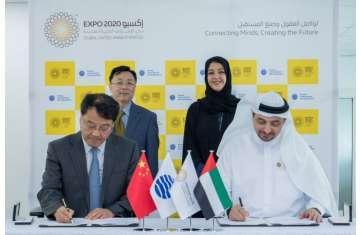 الصين تعلن مشاركتها في إكسبو 2020 دبي