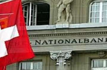 بنك سويسري يوقف جميع تعاملاته الجديدة مع إيران
