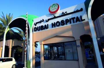 مستشفي دبي