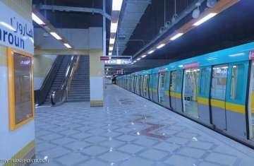 مترو الأنفاق فى مصر
