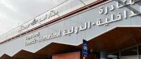 مطار أبها السعودي