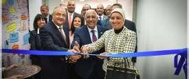 افتتاح مركز ريادة الأعمال بالمنصورة