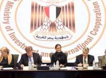 مصر والاتحاد الأوروبي يتفقان على دعم مشروعات في 2020