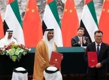 محمد بن زايد والرئيس الصيني يشهدان مراسم تبادل اتفاقيات تفاهم بين البلدين