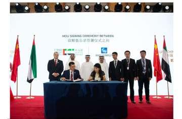 شراكة إماراتية صينية جديدة فى المجالات الإقتصادية