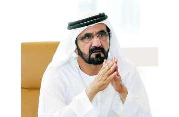 سمو الشيخ محمد بن راشد