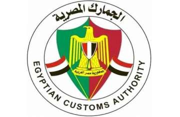 مصلحة الجمارك المصرية
