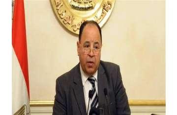 محمد معيط وزير المالية المصري