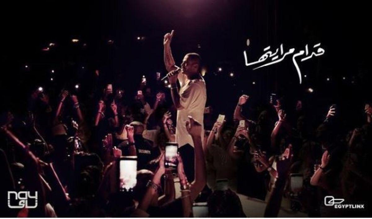 رائد فضاء الكسل عشرون تحميل اغنيه فيرس محمد رمضان دندنها Findlocal Drivewayrepair Com