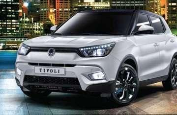 سانج يونج تيفولي XLV موديل 2020