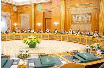 اجتماع المجلس